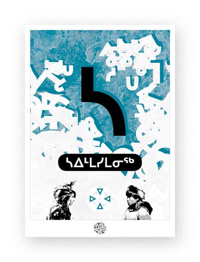 Affiche sur l'écriture inuktitut