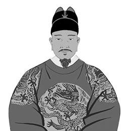 Le Roi Sejong - illustration pour l